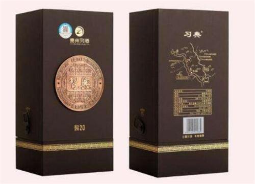【贵州快3】开贵州习酒习典名酒加盟店要多少钱  投资总部支持有哪些
