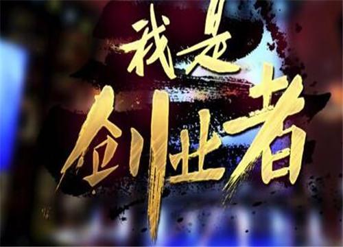中国创业成功率_中国创业最惨第一人 健力宝李经纬红极一时  最终以惨败收场!