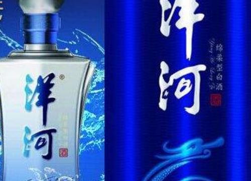 洋河龙族酒白酒