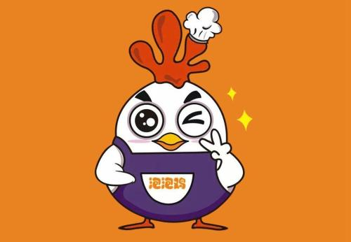 芦小花泡泡鸡快餐