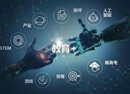 国庆如何加盟瓦力工厂机器人教育 需要哪些流程