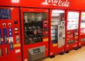 自動販賣機創業有哪些好處?