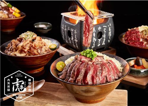 虎串串烧饭快餐