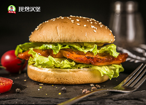 多味林现烤汉堡