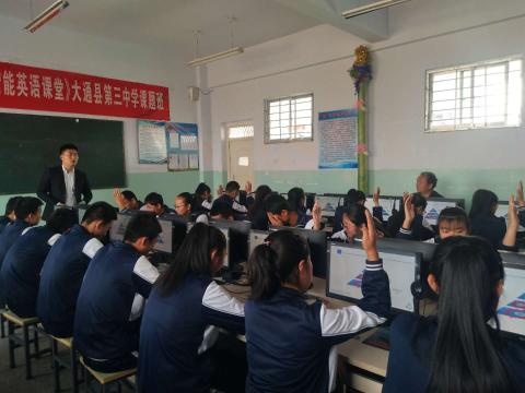 18青海—西宁—大通县第三中学.png