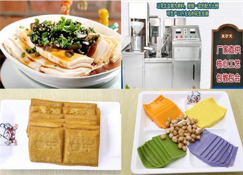智能豆腐机功能强大 环保便捷迅速占领市场