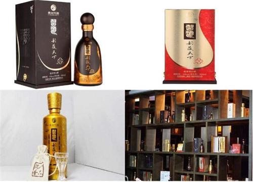 投资名酒品牌带来源源不断的商机 创业的好选择