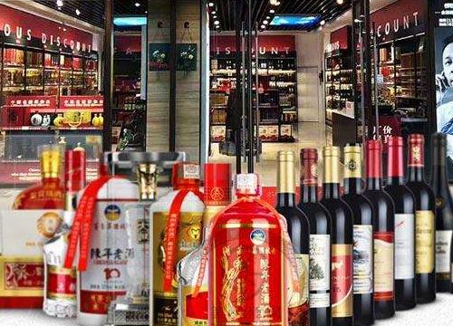 白酒行业商机无数 名酒折扣店更具竞争力