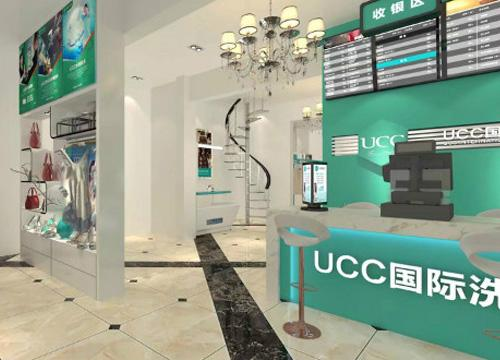 UCC国际洗衣实力强大 全面助力合作商创业之旅