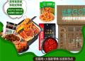 锅奢万博苹果手机登录版超市产品线丰富 全面满足消费者需求