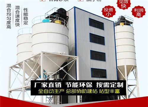 中邦干粉砂浆设备实用性强 效果更好