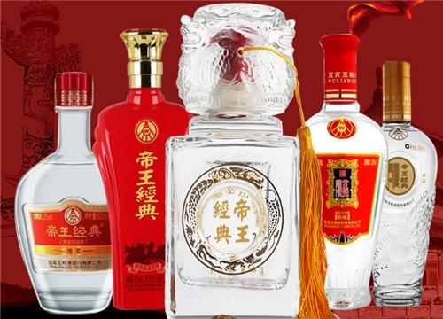 五粮液帝王经典酒产品丰富 投资开店收获更多商机