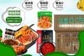 模式新颖的锅奢火锅超市 成为大众新宠