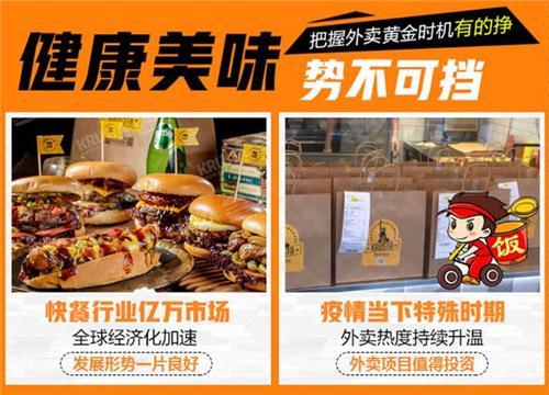 酷小塔现煎和牛汉堡健康美味 优势项目创业可行