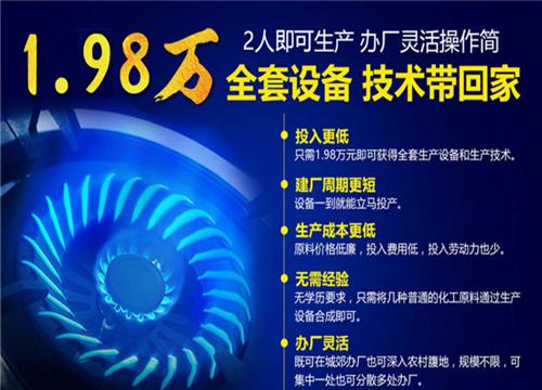 QQ截图20200707210157.png