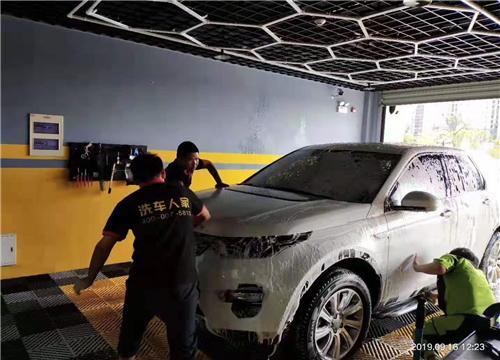 洗车人家商机多多 开店回报更丰厚