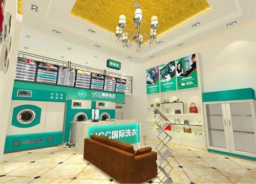 UCC国际洗衣人气高涨 开店轻松揽金