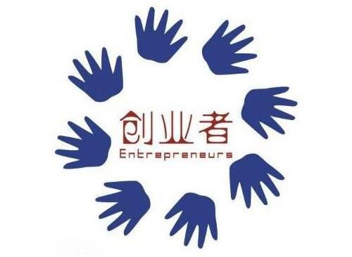 如何创业赚钱?掌握这些技能 帮助你创业 轻松赚钱