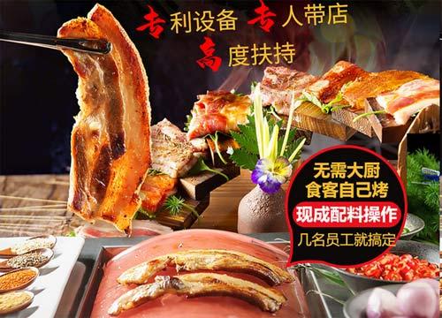 樂烤巴市井烤肉前景出色 投資人進駐美食行業的好選擇