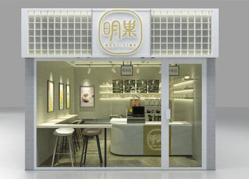 優秀項目推薦:明巢茶飲店投資者創業品牌優勢明顯