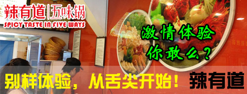 广西胡椒锅