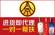 暢銷京酒 底價直供