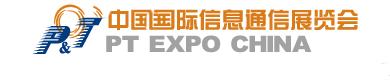 2019第二十八届中国国际信息通信展览会