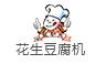 豆功夫花生豆腐机