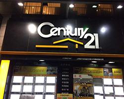 21世纪不动产电子商务加盟