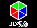 3D立体视像加盟中