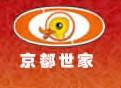 正宗北京烤鸭