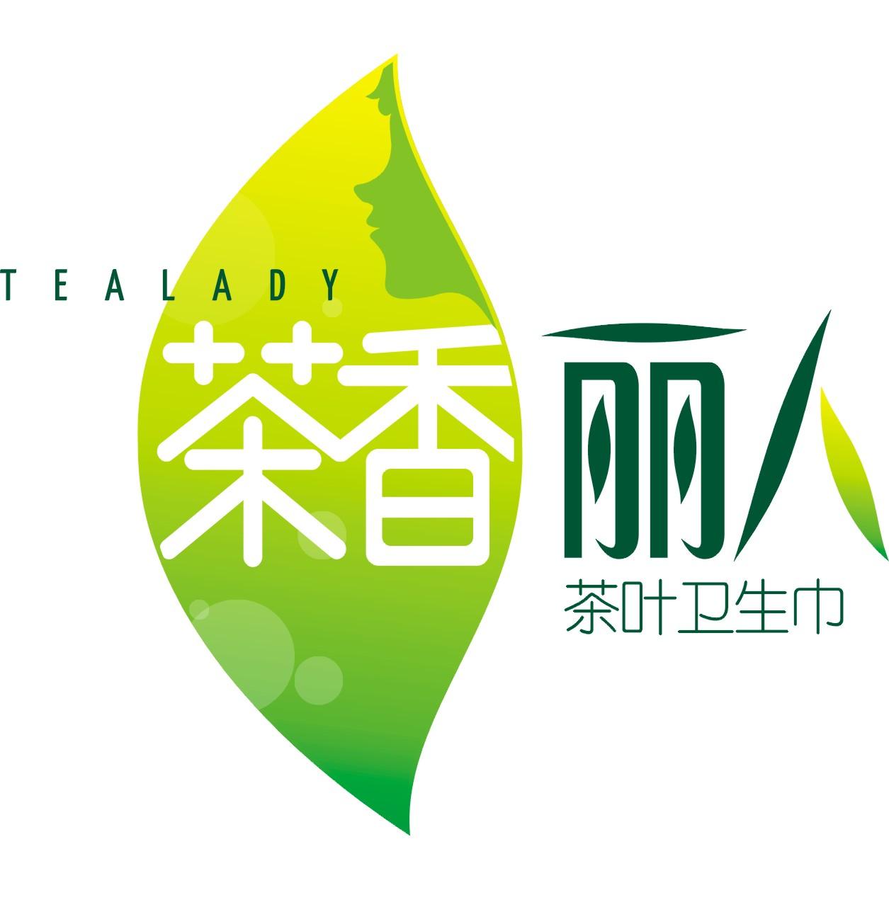 logo logo 标志 设计 矢量 矢量图 素材 图标 1255_1288