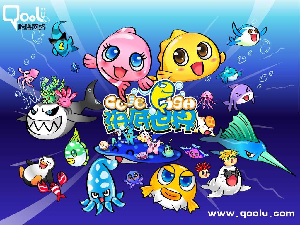 蓝鲸一家儿童海底世界简笔画