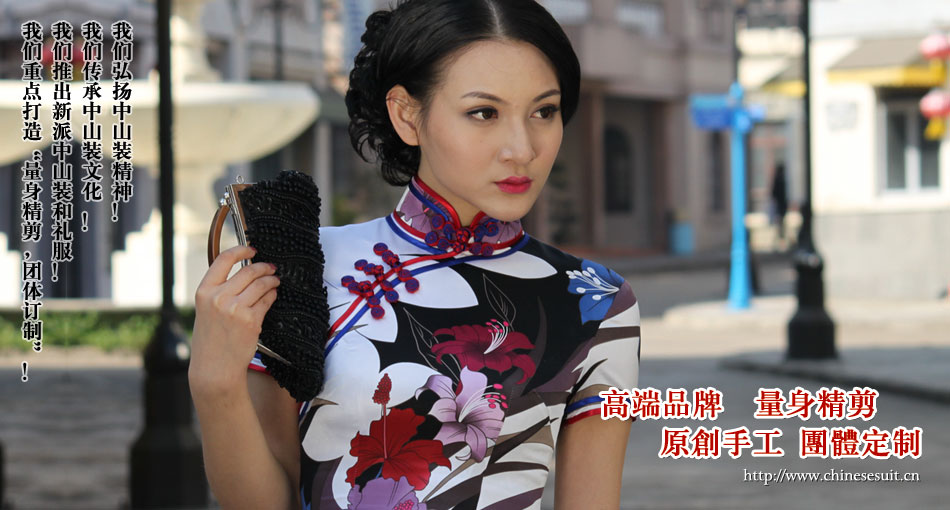 小学生中式礼服手绘