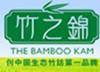 竹之锦加盟