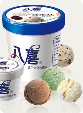八喜冰淇淋 火爆招商-餐饮美食-冰淇淋—959品牌招商