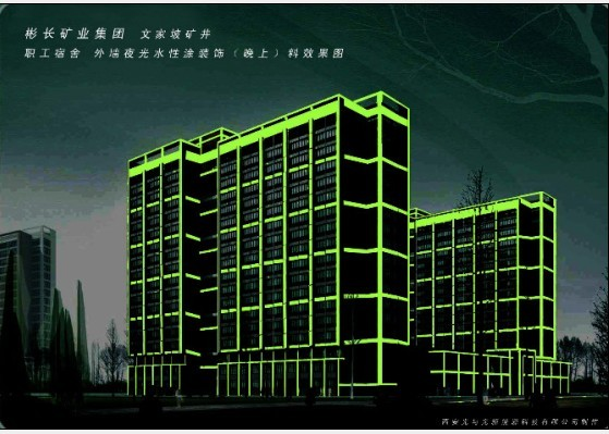 西安光与光新能源科技有限公司