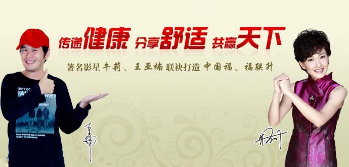 老北京布鞋品牌_老北京布鞋品牌排行