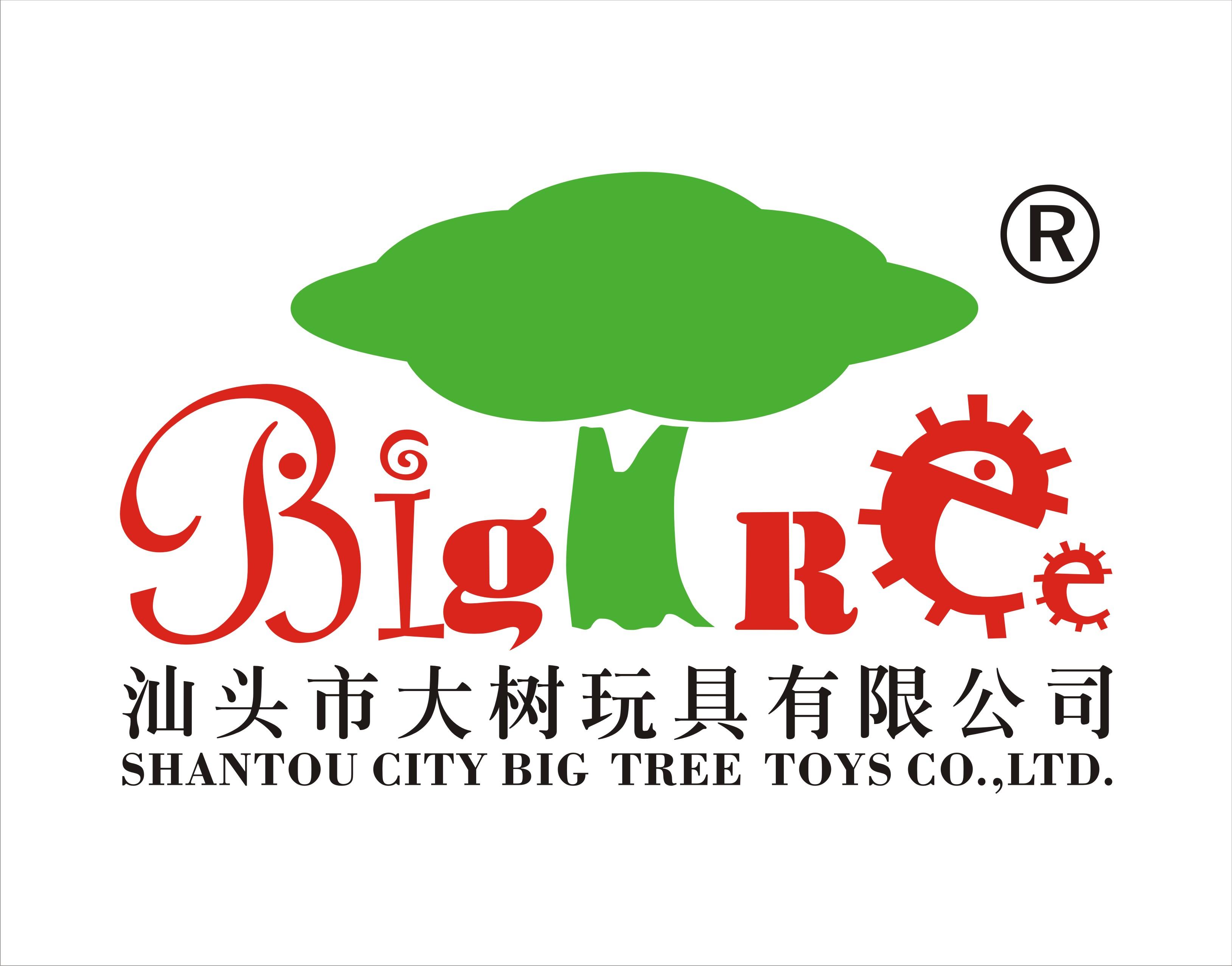 大树餐厅logo