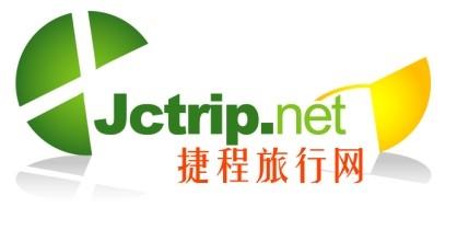 捷程旅行网