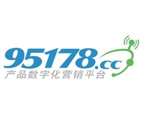 95178产品数字化营销平台