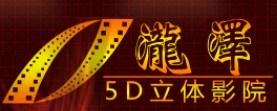 泷泽5D影院设备