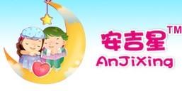 安吉星儿童智能安全书包