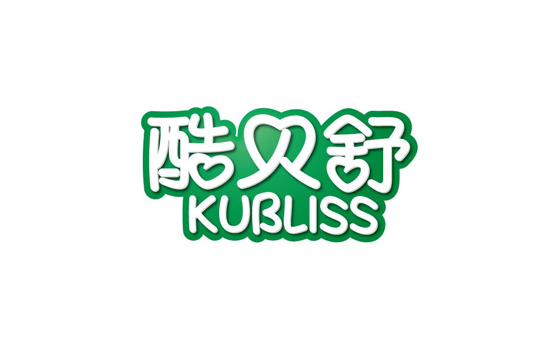 com酷贝舒品牌介绍青岛瑞氏生物科技有限公司是一家现代化的婴童营养