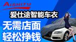 乐虎国际唯一网站店面 轻松挣钱