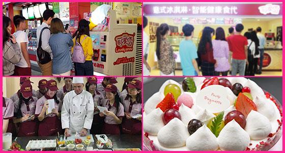 可爱雪冰淇淋 卖冰淇淋 专人带店-餐饮美食-冰淇淋—
