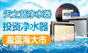 乐虎国际唯一网站经验 全程帮扶