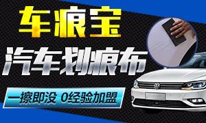 乐虎国际唯一网站店面 收益满满