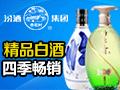 杏花村汾酒全年畅销 酒厂直供