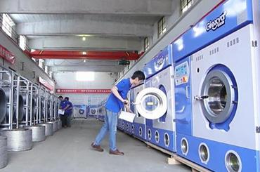 洁希亚干洗店 智能洗衣 盈利翻番